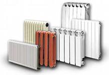 Радиаторы отопления: их виды, преимущества и недостатки